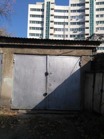 продам капитальный гараж на Манаса Абая