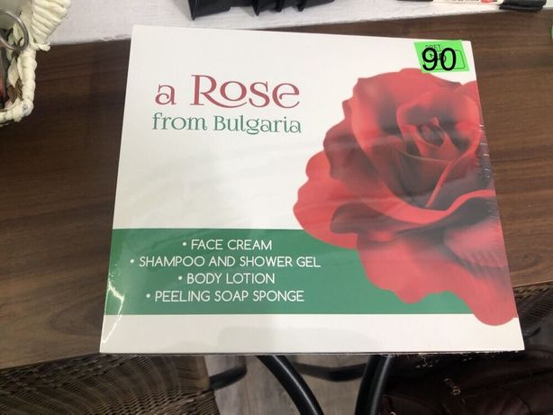 Set Refan A Rosé from Bulgaria