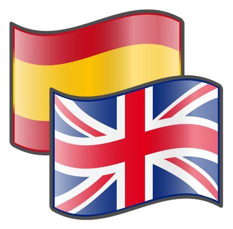 Индивидуални уроци по английски и испански език за деца и възрастни