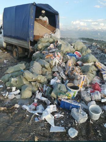 Вывоз мусора доставка