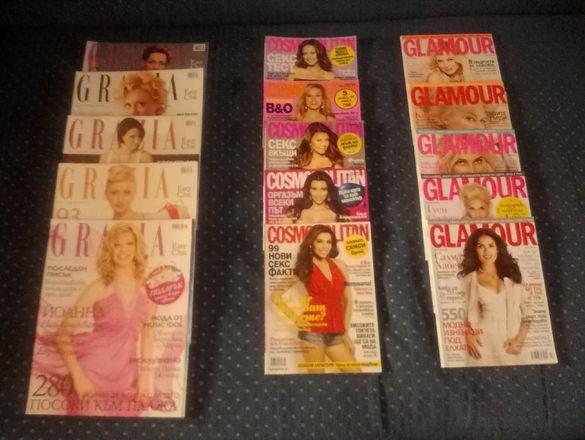 списания: Cosmopolitan, Gracia, Glamour