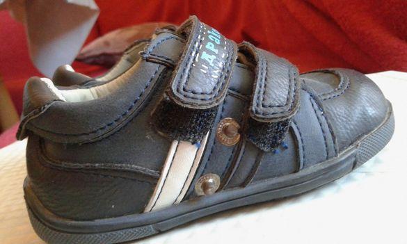 Обувки Понки и Сомет 22 и 21 номер