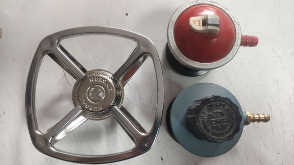 NURGAZ газов котлон, котлон и ключове