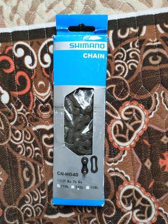 Велосипедная цепь Shimano 8