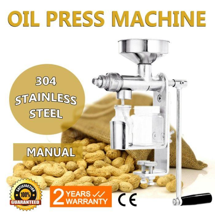 Нова ръчна машина за извличане на масло/олио