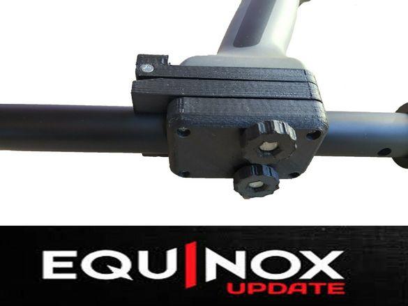 Minelab Equinox 600/800 металотърсач Система за сгъване