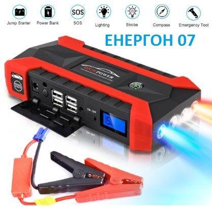 Стартерно устройство Jump starter подаване на ток бустер PowerBank