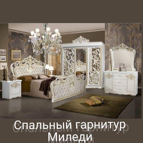Спальный гарнитур  Бадам мебель для спальни жихаз кровать