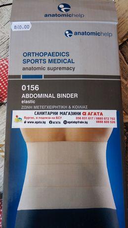 Продавам професионален ортопедичен колан