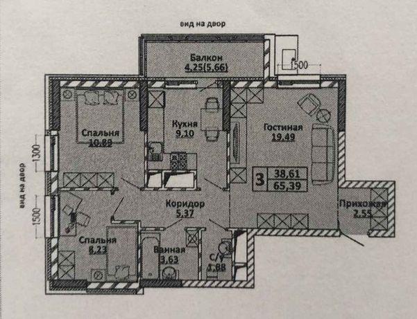 3х комнатная квартира на Nova city