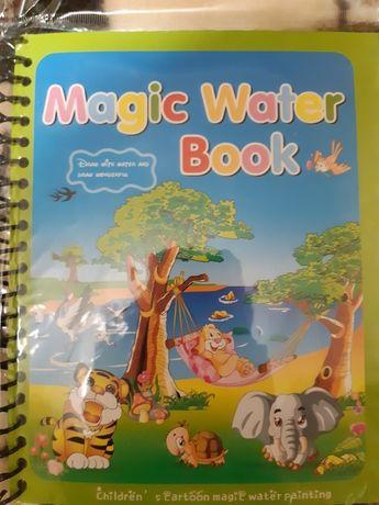 Магическа книжка за оцветяване с вода