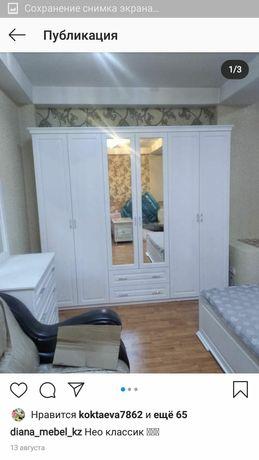 Спальня Классика 6 д Акция. Доставка сборка Алматы. Мебель со склада.