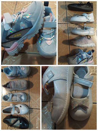 обувь детская девочке