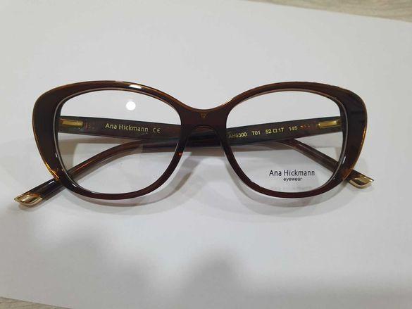 Слънчеви очила ANA HICKMANN AH6300 - T01