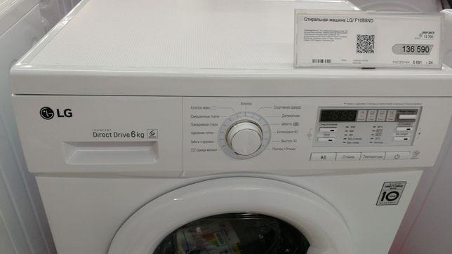 Продам стиральная машина LG