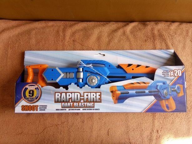 Pusca Rapid-Fire Dart Blasting