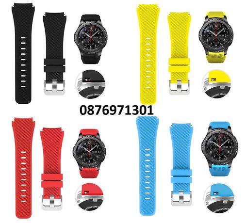Каишка за Smart Wach Samsung Galaxy watch 22mm/Frontier/Huawei GT2