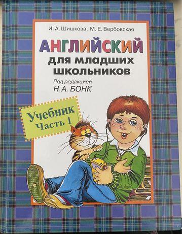 Продам книги по английскому языку