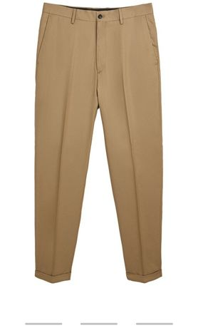 Pantaloni eleganți Zara