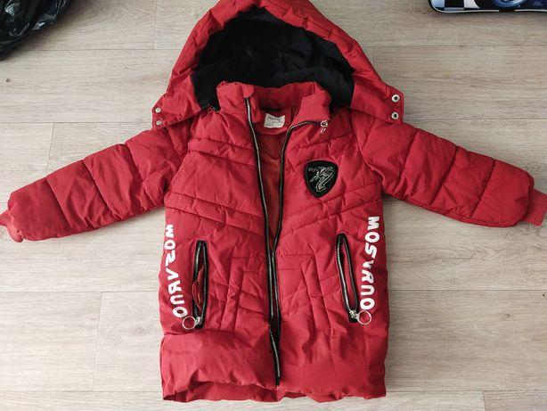 Продам куртку на осень холодную