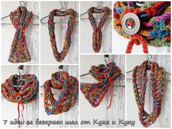 Ръчно плетен шал в етно цветове - всяка бройка е уникат!