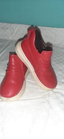 Adidas mărimea 27
