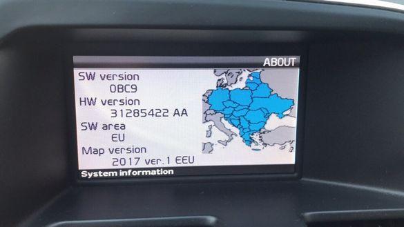 Навигационен диск VOLVO RTI toyota LEXUS honda последни ъпдейти карти