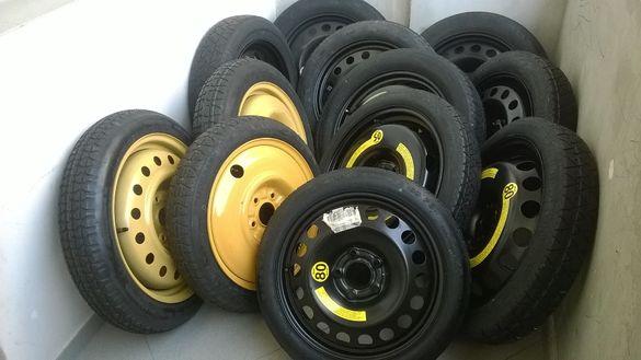 Резервна гума-бандажна