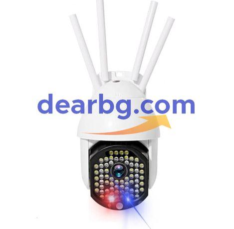 IP Камера FULL HD 68 Диода ; Цветно нощно виждане; Моторизирана