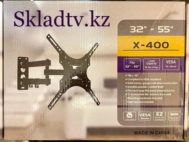 Кронштейн для Телевизоров , консольный , наклонно поворотный 32 до 55д
