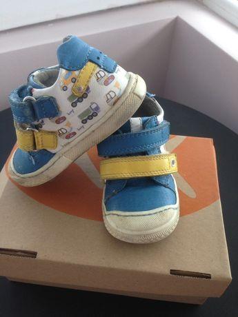 Детски обувки на Колев и Колев