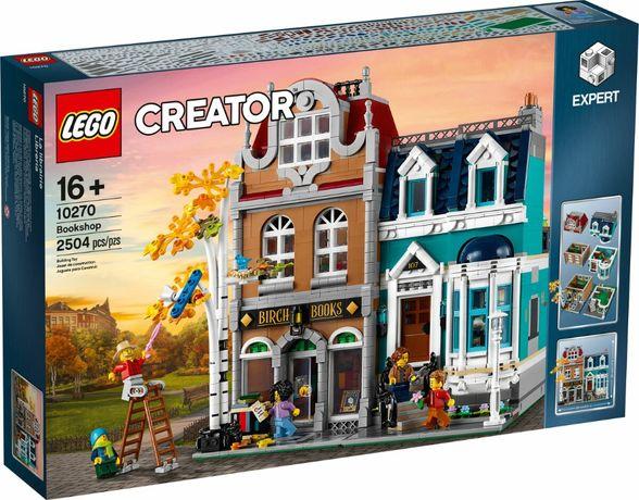 LEGO 10270 Книжный магазин Creator Expert новый оригинал !