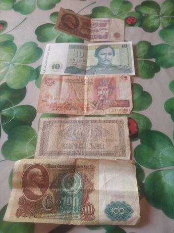 Продам старые деньги