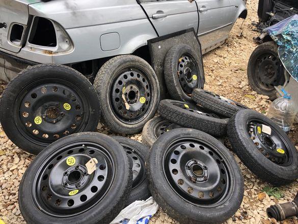 Резервни гуми патерици за bmw