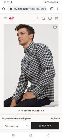 Нова риза с етикета от H&M Размер L