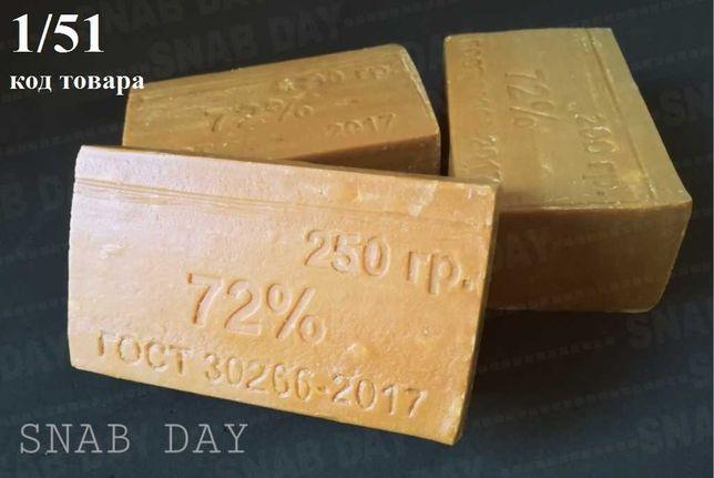 Мыло хозяйственное 250 гр, ГОСТ 30266