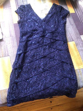 Дамска официална рокля
