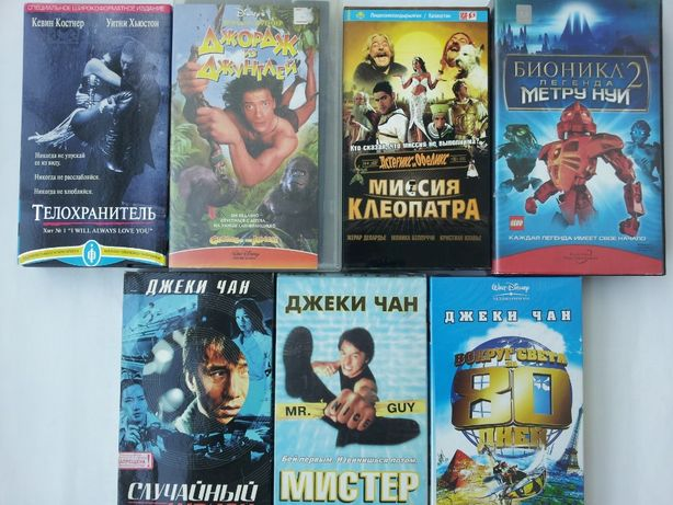 видео кассеты в отл состоянии с любимыми фильмами 7шт