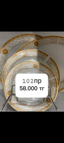 102 предмет на 12 персон дешево