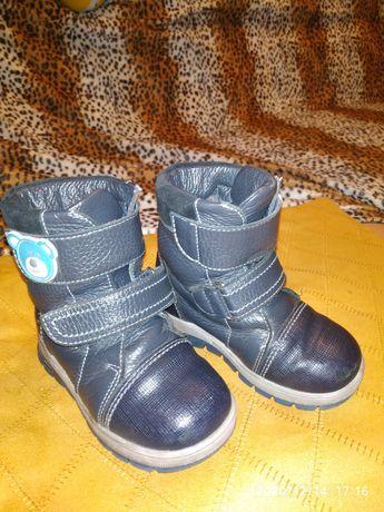 """Продам детскую зимнюю обувь """"Shagovita""""."""