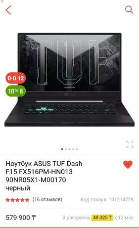 Игровой ноутбук asus tuf dash f15 rtx3060 i511300h
