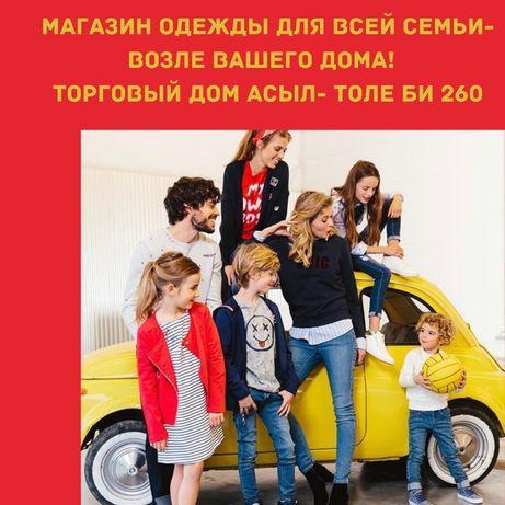 Детская одежда. Лонгосливы, джинсы, юбки, кофты