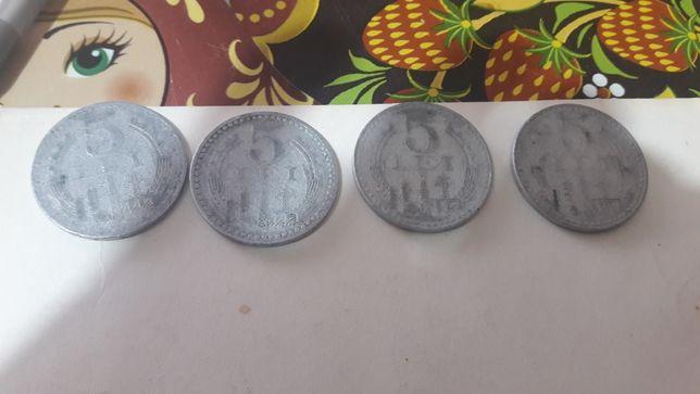 Monede Ceausiste