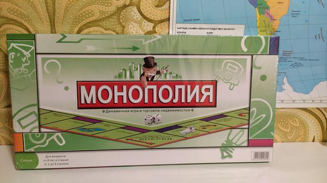 Монополия настольная игра +в подарок UNO