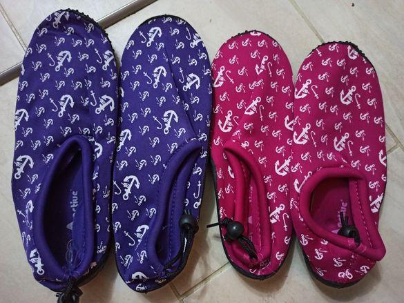 Аква Обувки 2 чифта