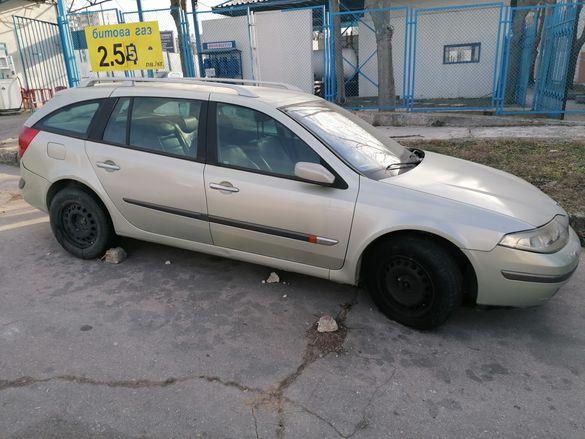 Renault laguna 2.2DCI НА ЧАСТИ