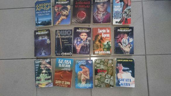 Продавам романи