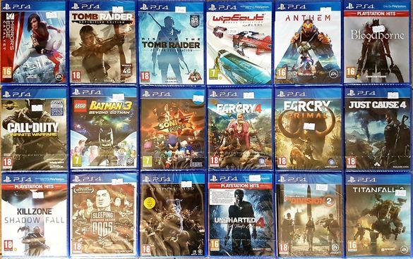 Хитови игри за PS4