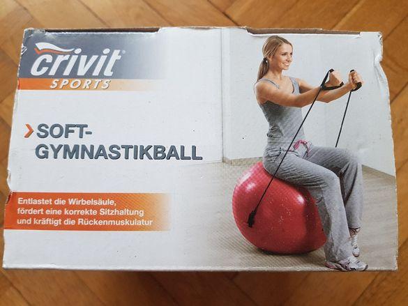 Фитнес топка Crivit 65 см с ластици