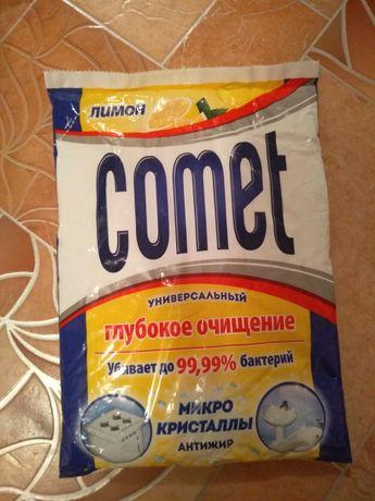 Комет с лимоном чистящее средство